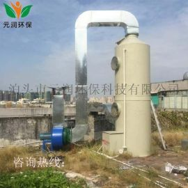 河北元润厂家直销废气净化塔
