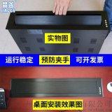 广州17-22寸液晶电脑显示器升降器防夹手