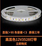 2018新品高顯指RA95 2835燈帶  60珠/M 24V