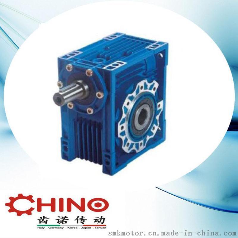 NMRV渦輪蝸桿減速機