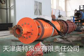 QKSG-D单吸式矿用潜水泵_820方抽水机