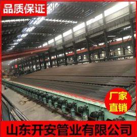 Q355b无缝钢管 Q355b低合金结构钢管