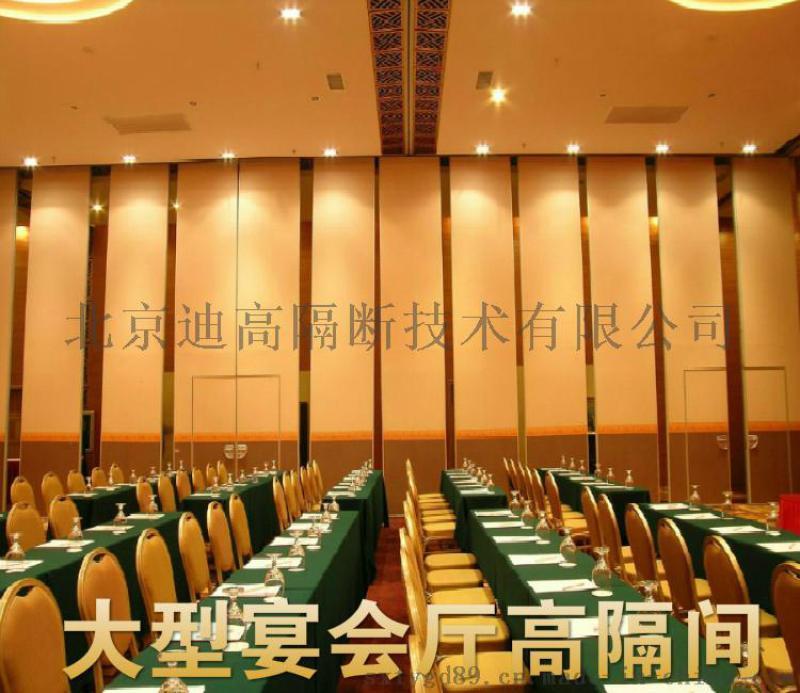 忻州酒店活動屏風太原辦公玻璃隔斷廠家直銷
