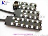 M12传感器分配器预铸电缆
