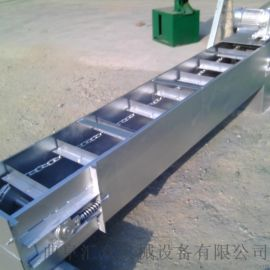 粮食刮板输送机防尘 高炉灰输送刮板机