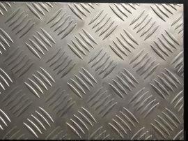 花纹板厂家供应五条筋、橘皮纹板、指针花纹板