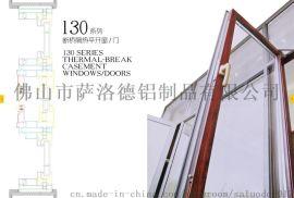 断桥隔热铝门窗的特点/性能优点-佛山萨洛德