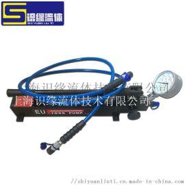 EUPRESS超高压手动泵 便携式超高压手动液压泵