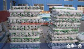 进口大棚膜温室PO蔬菜无滴保温透明塑料薄膜