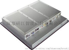 研江YJPPC0150工业平板电脑
