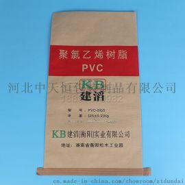 纸塑复合袋/纸塑包装袋牛皮纸阀口袋环保推荐包装