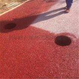 透水混凝土道路材料 双丙聚氨酯密封处理