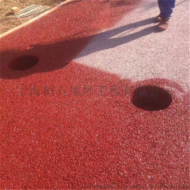 透水混凝土道路材料 雙丙聚氨酯密封處理
