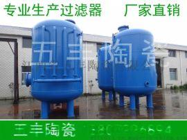 氨水過濾器, 剩餘氨水過濾器