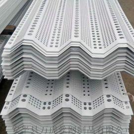 304不锈钢防尘网板厂家直销防尘板报价