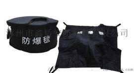 供應1.6米雙圍欄防爆毯XD6類別價格