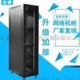 网络服务器机柜厂家 智能机柜 屏蔽机柜