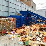 萍鄉全自動布料廢紙箱臥式液壓打包機圖片