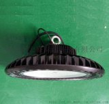UFOLED工礦燈LED車間燈LED廠房燈200W
