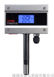 罗卓尼克HF132-WB1XD1XX温湿度变送器