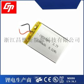 3.7聚合物电池704361 2300mah 电动工具、行车记录仪、移动音箱