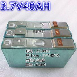 长期供应大容量三元聚合物动力电池,铝壳动力电池