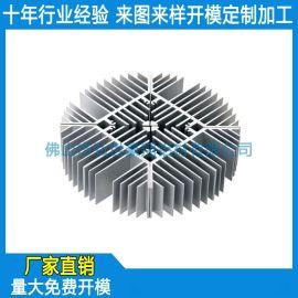 定制散热铝合金 铝型材散热器开模 工业散热器厂家