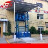 深圳電動液壓升降機 導軌鏈條式貨梯平臺 東莞提升機