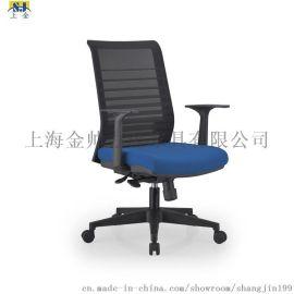 上金办公椅 电脑椅JG1502256GE2