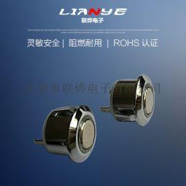 厂家直销超短型16mm复位金属按钮开关