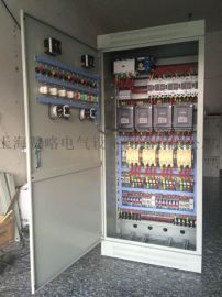 消火栓/消防喷淋泵控制柜/水泵配电箱/控制箱 软启动一用一备90KW