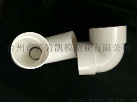 注塑管件模具/水管接头注塑模具