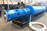云贵川大型10KV矿用潜水泵定制生产