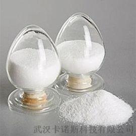 优质食品添加剂木聚糖酶厂家直供