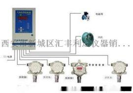 西安固定式氧气检测仪13659259282