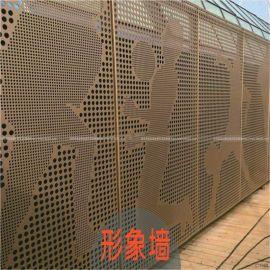 保税区去穿孔铝单板 百加小学外墙造型穿孔铝单板定制