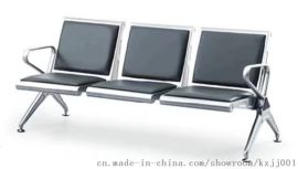 广东排椅厂家专业生产三人位机场椅*等候椅*公共椅