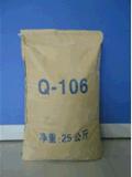 PVC润滑剂(Q-106)
