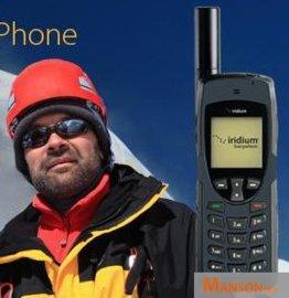 卫星电话(铱星9555)