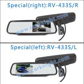 可视倒车后视镜(RV-433S)