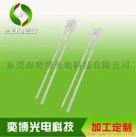 厂家直供发光二极管LED灯珠 2x3x4方形白发红