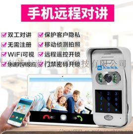 WiFi可視對講門鈴方案 手機控制 可OEM定制