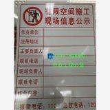 顶管质量可靠北京非开挖顶管公司