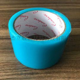 杰立高粘水性蓝色150厚度PE水性大棚胶带