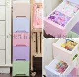 幼兒園衣物碗筷收納盒收納櫃落地多層塑膠儲物櫃