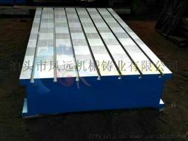 铸铁焊接平台  焊接工作台 焊接平台厂