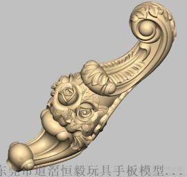 廣州開發區塑膠五金零件抄數繪圖,玩具3D設計公司