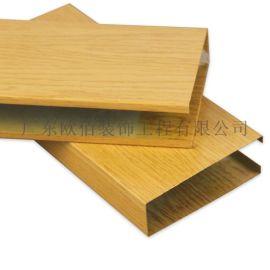 優質熱轉印木紋鋁方通