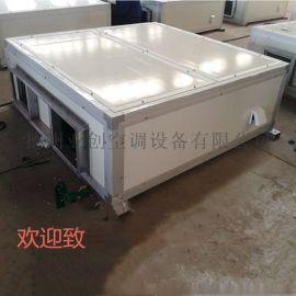 低价销售亚创新风换气机 柜式空调机组 种类全价格低