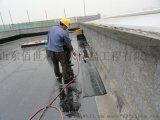 濟南樓房防水-屋頂漏水維修